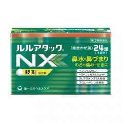 루루 아탁쿠 NX 24정 (4일분)