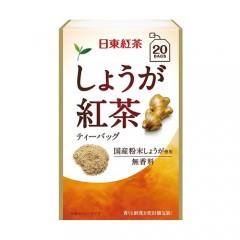 일본홍차 생강 홍차 티백 (20봉입)