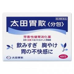 [특가] 오타이산 48포(대용량)
