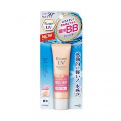 [비오레] UV 아쿠아리치 BB 에센스 SPF50+ 썬크림
