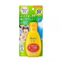 [비오레] UV 노비노비 키즈 밀크 선크림 SPF50+ 썬크림