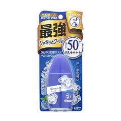멘소래담 UV 선플레이 클리어워터 (슈퍼 쿨) 썬크림