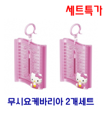 [세트특가] 무시요케바리아 (헬로키티 방충제) 2개묶음세트