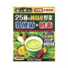 25종의 순수 국산 채소 유산균×효소 30팩입 (아오지루)