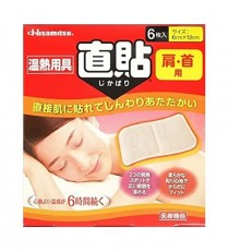 [히사미츠] 온열용구 지카바리 S사이즈(어깨·목용) 6매 / 12매입
