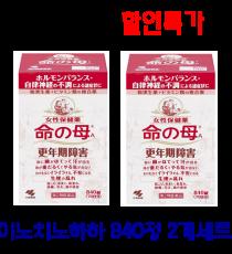 [세트특가]이노치노하하 갱년기약 840정 2개세트
