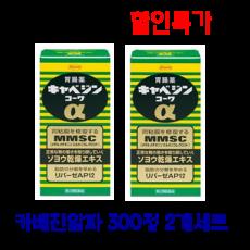 [세트특가][코와] 카베진 300정(대용량) 2개세트_코와