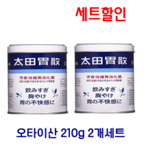 [세트특가] 오타이산 캔210g(대용량) 2개세트
