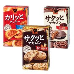 바삭한 마카롱 쿠키 3종