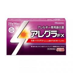 아레그라 FX 28정 (대용량) 14일분_ 비염 알레르기