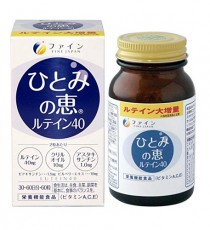 파인 눈의은혜(메구미) 루테인 40