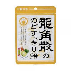 용각산 목캔디 오키나와 시콰사맛