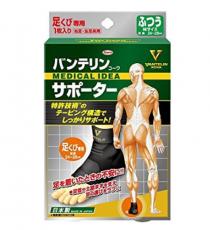 반테린코와 서포터 발목용 M 사이즈 (1매입) _24–26 cm