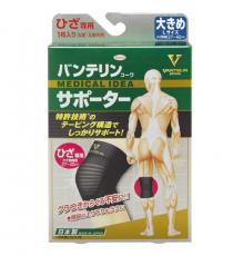 반테린코와 서포터 보온 무릎 L 사이즈 (1매입)