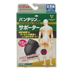 [코와] 반테린코와 서포터 보온 무릎 L 사이즈 (1매입)