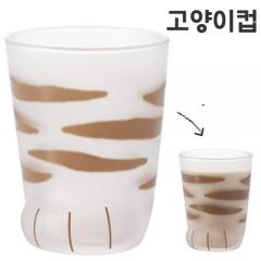 코코네코 고양이발 유리컵  230ml