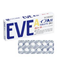 이브 A 24정 (EVE A)