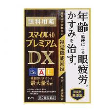 스마일40 프리미엄 DX 15ml (눈의피로,흐림을치료)(노안서포트)