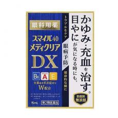 스마일40 메디클리어 DX 15ml (반복되는 염증에 저항력 서포트)
