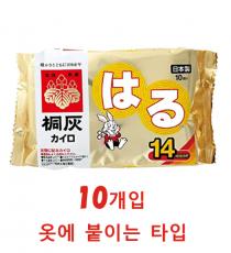 고바야시 하루 핫팩 10개입 (옷에 붙이는 타입)