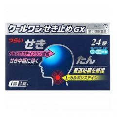 쿨원 기침약GX 24정