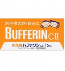 어린이용 버퍼린CII 16정