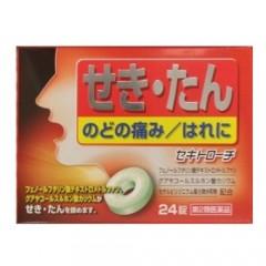 세키토로치 24정_기침 가래 녹여먹는 감기약