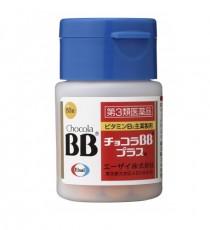 쇼콜라 (쵸코라) BB 플러스 60정_쇼콜라비비