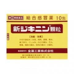 신지키닌 과립 10포 (감기약)