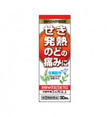 카젯크스DX 시럽 30ml_소아용 감기약_기침 가래 목통증
