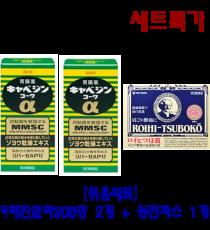 [세트특가][코와] 카베진 300정(대용량)2개+동전파스(156매)1개_코와