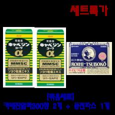 [봄맞이기간특가][코와] 카베진 300정(대용량)2개+동전파스(156매)1개_코와