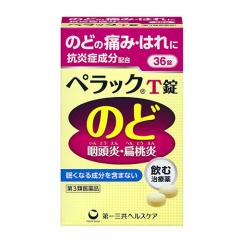 노도 페락쿠 36정 (목감기약)