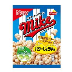 마이크 팝콘 버터간장맛 50g _MIKE
