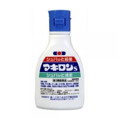마키론s 살균 소독 75ml (대용량)