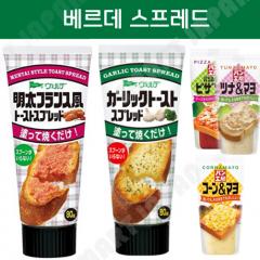 [큐피]빵공방 스프레드 / 콘마요 참치마요 피자소스