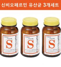 [세트할인]신비오페르민 S 3개 세트 (350/540)