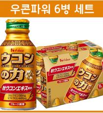 우콘노치카라 우콘파워 6병세트 / 숙취해소음료