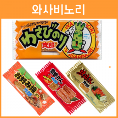 와사비노리 / 일본 안주 30개입
