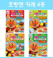 호빵맨 카레 4종 / 카레 하야시 미트소스 야채동