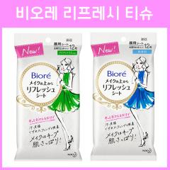비오레 메이크업 수정 파우더 시트 2종