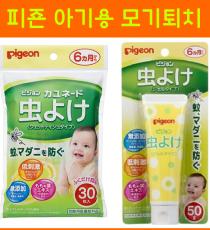 피죤 모기퇴치 무시요케 2종 / 젤 물티슈