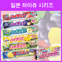일본 하이츄 시리즈 12개입 7종
