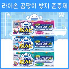라이온 LION 루크 욕실용 곰팡이 방지 훈증제 (3개세트)