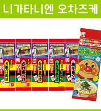 나가타니엔 오차즈케 6종 대용량 / 일본 호빵맨 김 연어 명란젖 와사비 우메보시