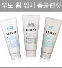 우노 휩 워시 맨즈 클렌징 / 블랙 스크럽 모이스트