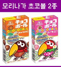 모리나가 초코볼 2종 / 일본 땅콩 초콜릿