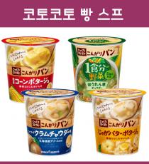 포카 삿포로 코토코토 콘가리 빵 스프 _ 일본 간편 즉석 스프