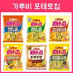 가루비 포테이토칩 6종