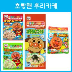 호빵맨 유아 어린이용 후리카케 / 오챠즈케